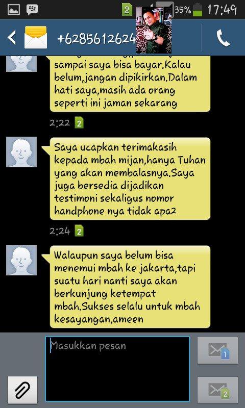 SMS 5