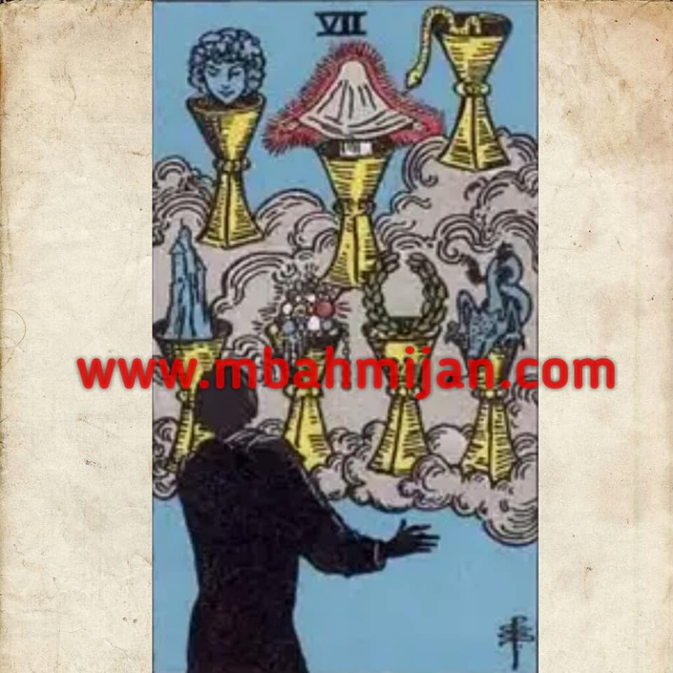 kartu tarot seven of cups