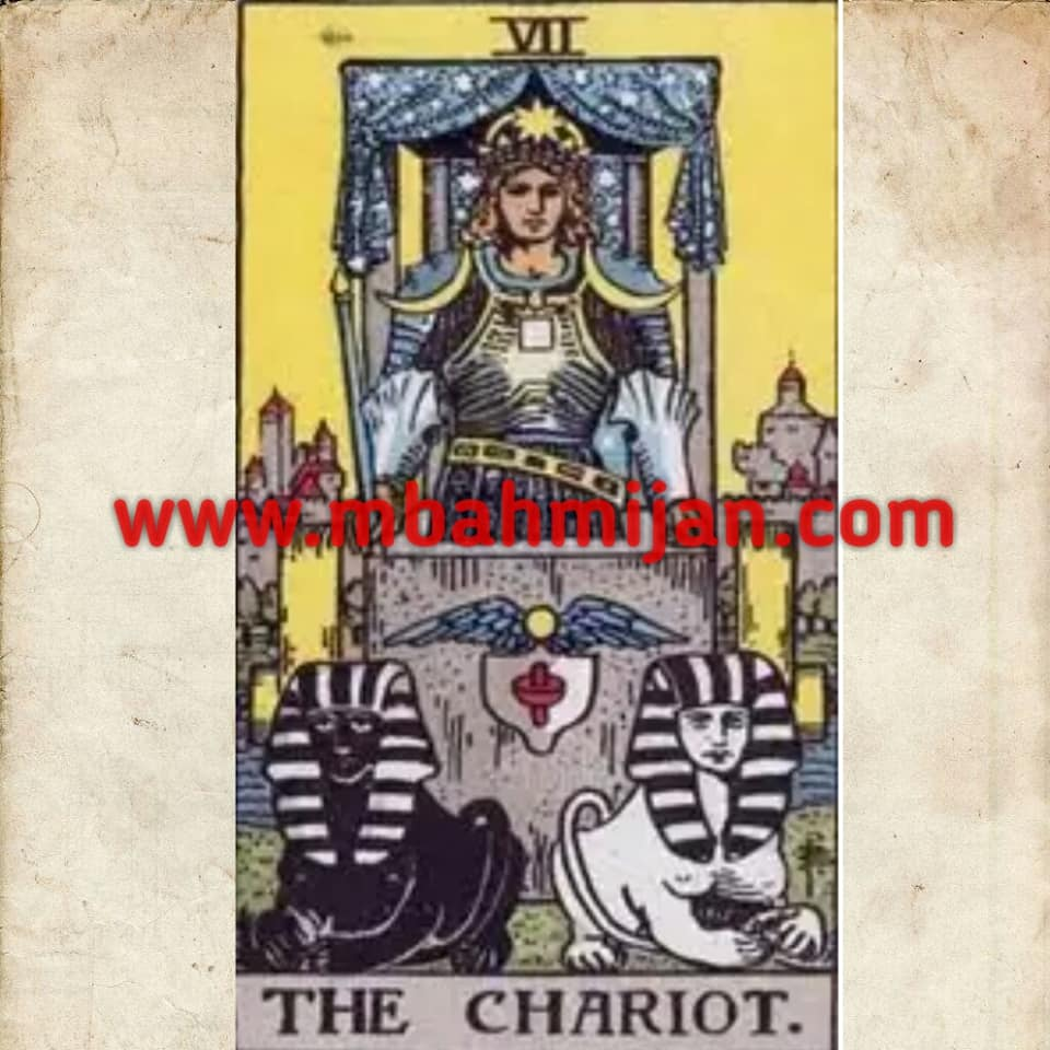 kartu tarot the chariot